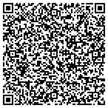 """QR-код с контактной информацией организации Субъект предпринимательской деятельности Компания """"Максисервис"""""""