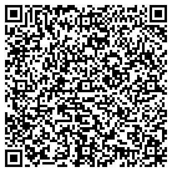 QR-код с контактной информацией организации Климат Контроль