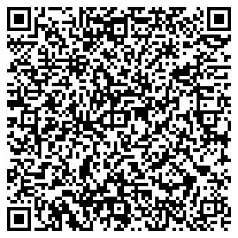QR-код с контактной информацией организации свч-сервис