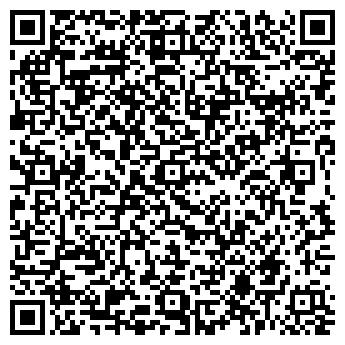 QR-код с контактной информацией организации СПД Любчак