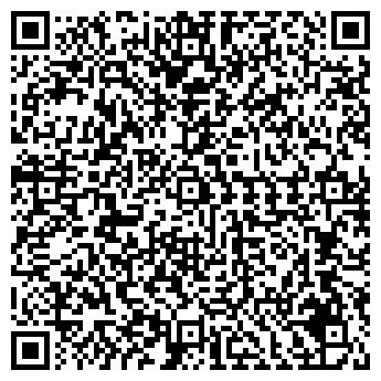 QR-код с контактной информацией организации Субъект предпринимательской деятельности Вентработа