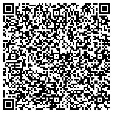 QR-код с контактной информацией организации Торгово-монтажная организация