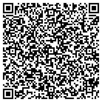 QR-код с контактной информацией организации УКРСПЕЦИНЖИНИРИНГ