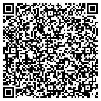 QR-код с контактной информацией организации ООО СК-ТРЕЙД