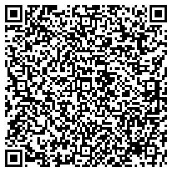 """QR-код с контактной информацией организации ООО """"НПО ЕвроТЭК"""""""