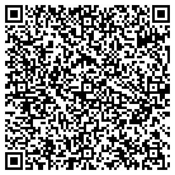 """QR-код с контактной информацией организации ООО """"Air Solutions"""""""