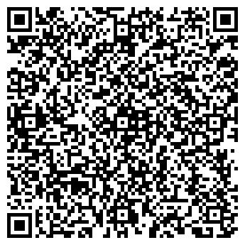 """QR-код с контактной информацией организации ТОВ """"Кул Ейр"""""""