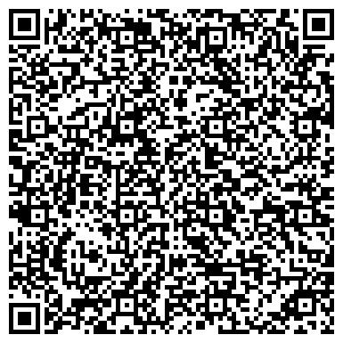 QR-код с контактной информацией организации Общество с ограниченной ответственностью ООО «Консалтинговая компания «Монолит»