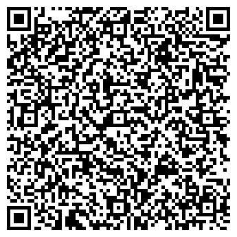 QR-код с контактной информацией организации Cервис Климат