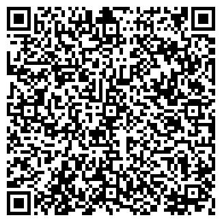 QR-код с контактной информацией организации Акен, Частное предприятие