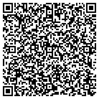 """QR-код с контактной информацией организации ЧП """"Мартынов"""""""