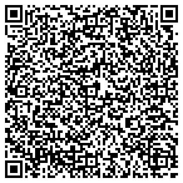 """QR-код с контактной информацией организации Частное предприятие Сервисный центр """"КПК сервис"""""""