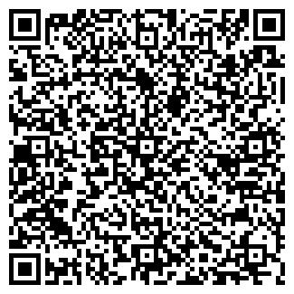 QR-код с контактной информацией организации MaxMara
