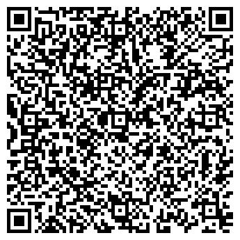 QR-код с контактной информацией организации ООО «Экострой ЛТД»