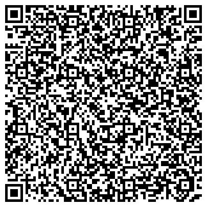 """QR-код с контактной информацией организации Спеціалізований центр кліматичної техніки """"Чернігів-клімат"""""""