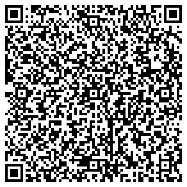 """QR-код с контактной информацией организации Частное предприятие ЧП """"Максимум"""""""