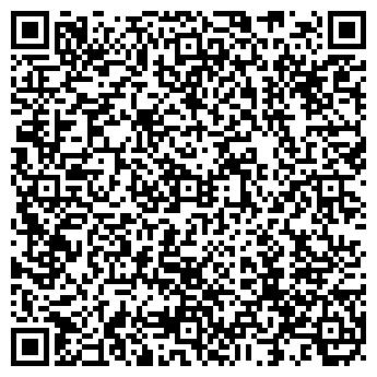QR-код с контактной информацией организации БЕКЕТОВСКИЙ ДОЗ, ЗАО