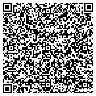 QR-код с контактной информацией организации Кук рум (Cook room), ЧП