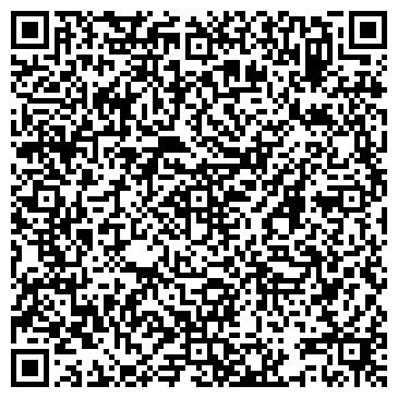 QR-код с контактной информацией организации СТО «Трасса»