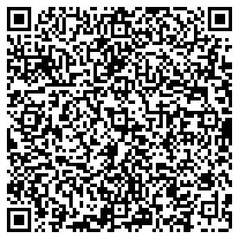 """QR-код с контактной информацией организации СТО """" Автослон """""""