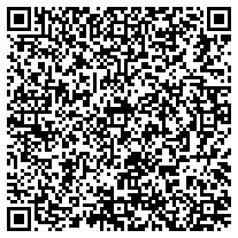 QR-код с контактной информацией организации Сирык Н.А., ФЛП