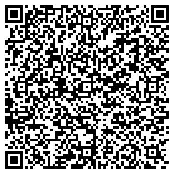 QR-код с контактной информацией организации ВОЛГА-ХОЛДИНГ, ООО