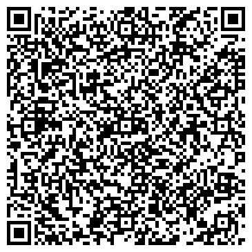 QR-код с контактной информацией организации SubWay (СабУэй), ТОО