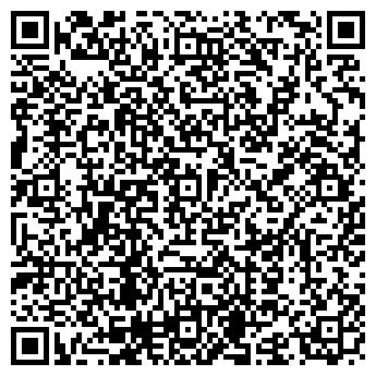 QR-код с контактной информацией организации ВОЛГОГРАДРЕСУРСЫ, ЗАО