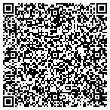 QR-код с контактной информацией организации Автокомплекс Форсаж, ТОО