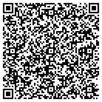 QR-код с контактной информацией организации Центр Соединения, ТОО