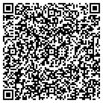 QR-код с контактной информацией организации ВОЛГОГРАДСКИЙ РЕЙД