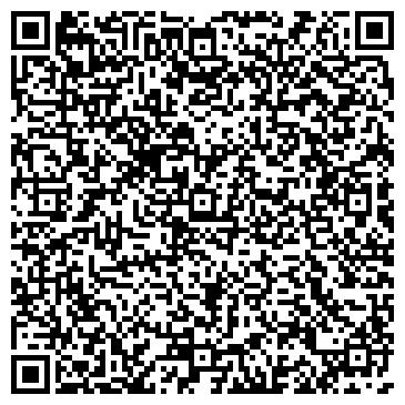 QR-код с контактной информацией организации MobileWorld (МобайлУорлд), ТОО