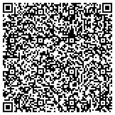 QR-код с контактной информацией организации Карагандинский турбомеханический завод, АО