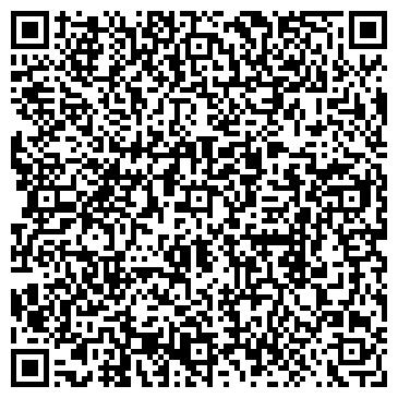 QR-код с контактной информацией организации КазБиоСервис, ТОО