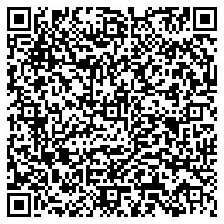"""QR-код с контактной информацией организации ООО """" Профит-Н """""""