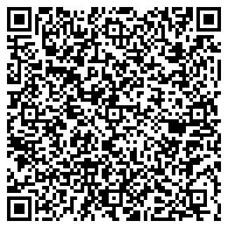 QR-код с контактной информацией организации Частное предприятие Washdom