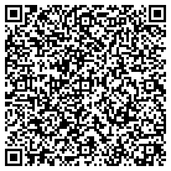 QR-код с контактной информацией организации СПД Шинкаренко