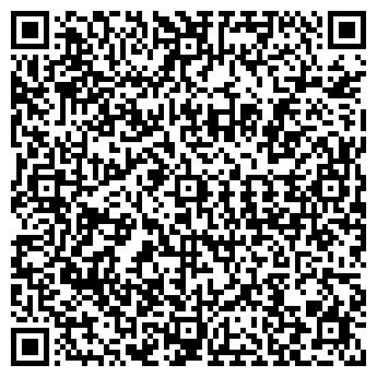QR-код с контактной информацией организации Био-Эко-Сервис, ТОО