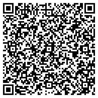 QR-код с контактной информацией организации Жумыс, ТОО