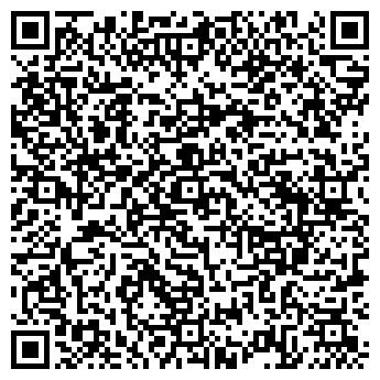 """QR-код с контактной информацией организации ООО """"МастерСтрой"""""""
