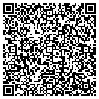 QR-код с контактной информацией организации еврокар-С