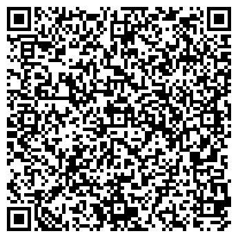 QR-код с контактной информацией организации КИРИЛЕНКО Н.В., ИП