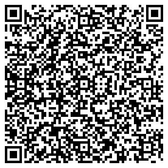 """QR-код с контактной информацией организации ТОО """"КлиматСауда"""""""