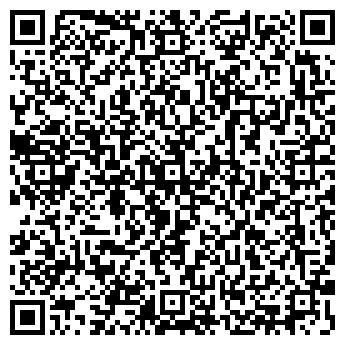 """QR-код с контактной информацией организации СТО """"ХОДОВИК"""""""