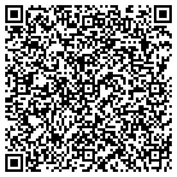 QR-код с контактной информацией организации ООО «ТеплоАльянс»