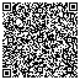 QR-код с контактной информацией организации Укртурба