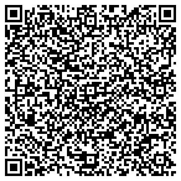 """QR-код с контактной информацией организации ООО""""Сладра"""""""