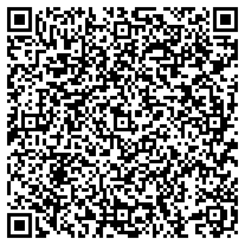 """QR-код с контактной информацией организации ПП БТК """"АДО-Інтер"""""""