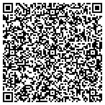 """QR-код с контактной информацией организации Студия """"General Car"""""""