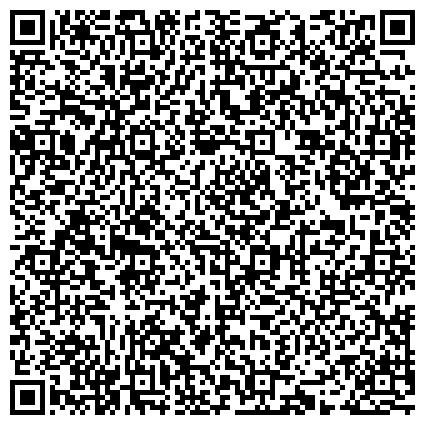 """QR-код с контактной информацией организации Государственное предприятие Вагоноремонтная мастерская ГКП """"Днепропетровский электротранспорт"""""""